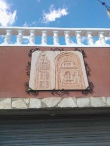 Tallado sobre Piedra de La Giralda.
